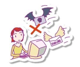 BIGLOBEメール「迷惑メール受信拒否サービス」