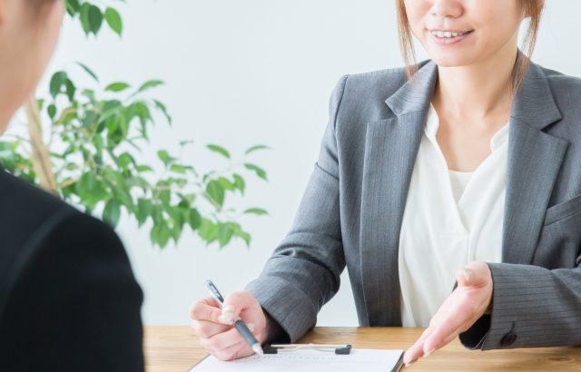 BIGLOBEの保険相談サービスは保険のプロに無料で相談できる!