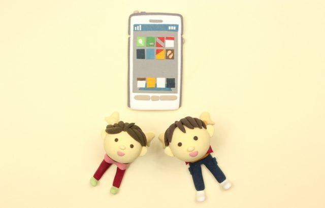 有害サイトから子どもを守る!BIGLOBEのi-フィルター for Android
